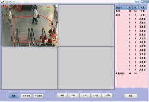 核酸检测用的分光光度仪有哪些_客流量检测仪_流量积算仪仪表箱